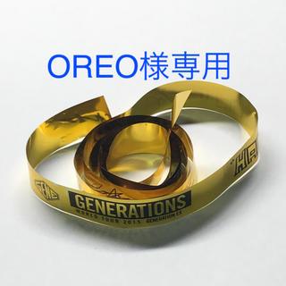 ジェネレーションズ(GENERATIONS)のGENERATION EX 金テープ  (ミュージシャン)