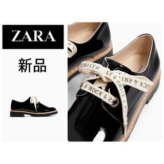 ZARA - ZARA★テキスト ローファー★ザラ