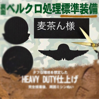 麦茶ん様(戦闘服)