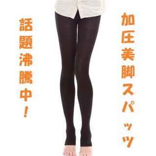 ブラック 足が細くなる 加圧美脚スパッツ ワンサイズ(レギンス/スパッツ)