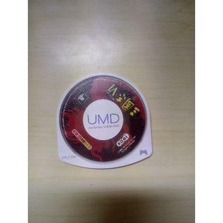プレイステーションポータブル(PlayStation Portable)の三国志6(携帯用ゲームソフト)