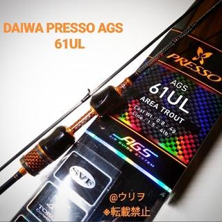 ダイワ(DAIWA)の※早い者勝ち DAIWA PRESSO  61UL AGS (ロッド)