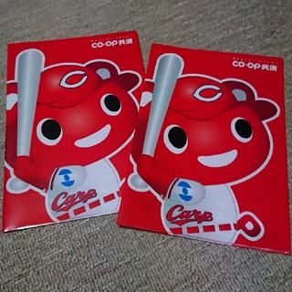 広島東洋カープ - カープ☆クリアファイル☆2枚セット