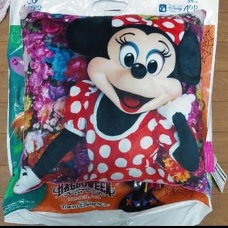 ディズニー(Disney)のイマジニングザマジック クッション(クッション)