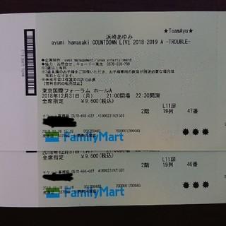 浜崎あゆみ カウントダウンチケットペアチケット(ミュージシャン)