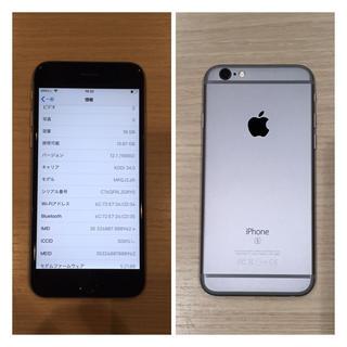 アイフォーン(iPhone)のUSED品 iPhone6s 16GB スペースグレー au(スマートフォン本体)