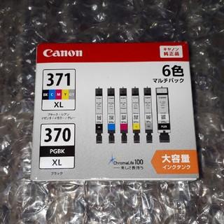 Canon - Canon BCI-371XL+370XL/6MP 大容量タイプ