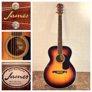 ジェームス(James)の781.James JF350TS❗️トップ単板❗️響きよし‼️(アコースティックギター)