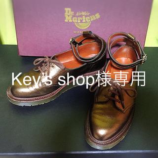 ドクターマーチン(Dr.Martens)のDr.Martens DIANA made in ENGLAND(ローファー/革靴)
