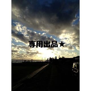 cskr様専用☆ラッフルバッツ ネイビーストライプ 長袖ラッシュ 12-18m(水着)