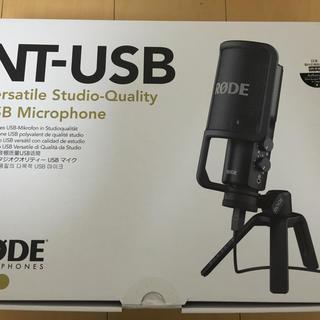 RODE ロード NT-USB USB接続型スタジオマイクロフォンNTUSB