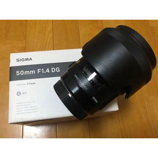 Canon - SIGMA 50mm F1.4 art キャノン用 シグマレンズ
