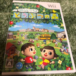 ニンテンドウ(任天堂)のwii版 街へいこうよ どうぶつの森(家庭用ゲームソフト)