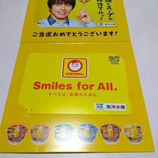 マルちゃん麺づくり 懸賞 村上信五 カード