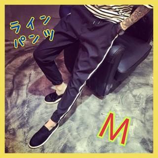 ラインパンツ ジョガーパンツ メンズ 3本ライン M(その他)