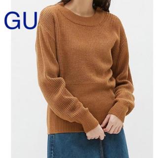 ジーユー(GU)の【未使用 】GU ウエストワイドリブセーター Mサイズ(ニット/セーター)
