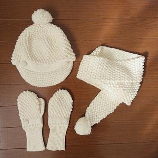 MUJI (無印良品) - 【無印良品】キャップ&マフラー&手袋セット