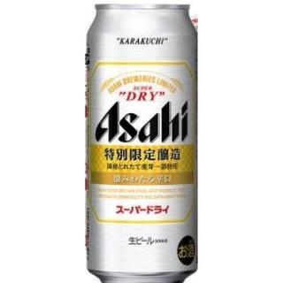 ■ビール計48本(350&500ml)×各24■スーパードライ+クラシックラガー(ビール)