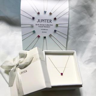 ジュピターゴールドレーベル(jupiter GOLD LABEL)の新品 JUPITER FACET PENDANT(RUBY)(ネックレス)