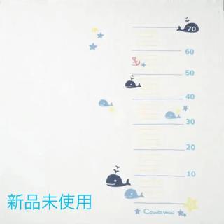 コンビミニ ☆ 身長計ガーゼタオル(くじら)