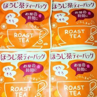 ほうじ茶ティーバッグ 5袋 送料無料 飲料 詰め合わせ ほうじ茶 静岡県(茶)