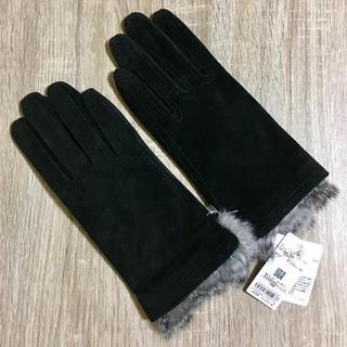 ナチュラルビューティーベーシック(NATURAL BEAUTY BASIC)の新品未使用 * NATURAL BEAUTY BASIC スエード手袋 ブラック(手袋)