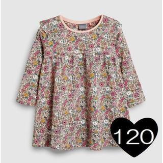 NEXT - 感謝価格*120*ピンク小花柄 ワンピース