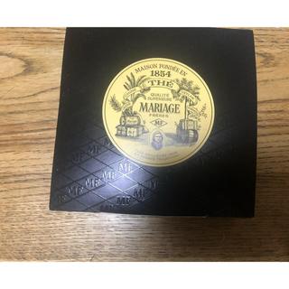 マリアージュフレール 75g(茶)