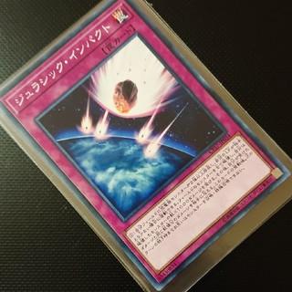 ユウギオウ(遊戯王)の†雅月†ホビー トレーディングカード シングルカード†(シングルカード)