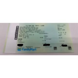 MAMAチケット