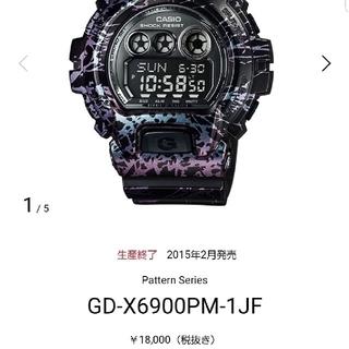CASIO - CASIO 腕時計 G-SHOCK GD-X6900PM-1JF