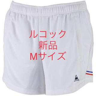 ルコックスポルティフ(le coq sportif)のle coq sportif ショートパンツ 新品 M(ウエア)