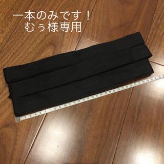 グッチ(Gucci)のむぅ様専用♡グッチリボン(各種パーツ)