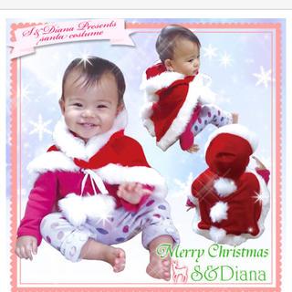 ベビー サンタ コスプレ クリスマス