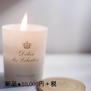 10,000円+税 高級キャンドル Plaisir des Libertins(キャンドル)