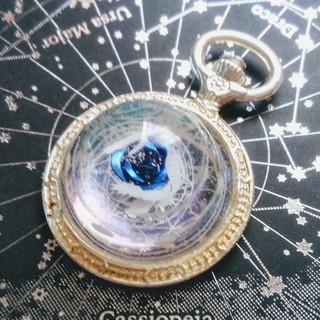青薔薇と白羽根の懐中時計(チャーム)