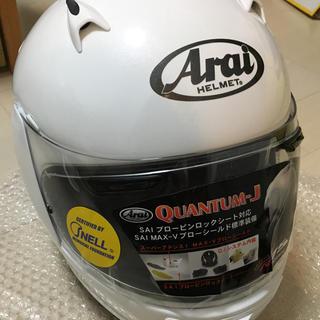 アライテント(ARAI TENT)のaraiアライ バイク ヘルメット 白 フルフェイス QUANTUM-J(ヘルメット/シールド)