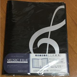 ●新品●ミュージックファイル