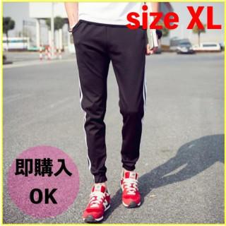【XLサイズ ブラック】スキニージャージ  送料無料/新品未使用品(その他)