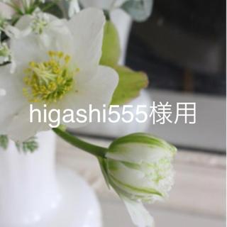アサヒシューズ(アサヒシューズ)のhigashi555様用 ゴアテックスブーツ 23.5㎝(ブーツ)