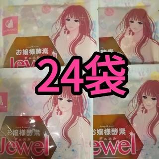 お嬢様酵素jewel24袋(ソフトドリンク)