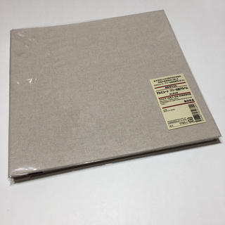 新品未使用●無印良品 アルミコート フリー台紙アルバム スクエア