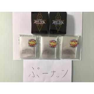 ユウギオウ(遊戯王)の遊戯王 デュエリストカードプロテクター 5点まとめ販売(カードサプライ/アクセサリ )
