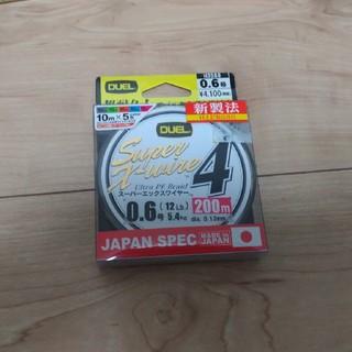 スーパーエックスワイヤー4 0.6号200m(釣り糸/ライン)