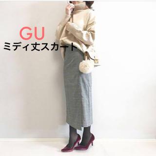 ジーユー(GU)のGU♡ ハイウエストタイトミディスカート グレンチェックL☆(その他)