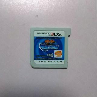 太鼓の達人 ドンとカツの時空大冒険(3DS)