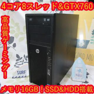 ヒューレットパッカード(HP)の高品質!4コア8スレッド/Win10ゲーミング/SSD/GTX760/メ16G(デスクトップ型PC)