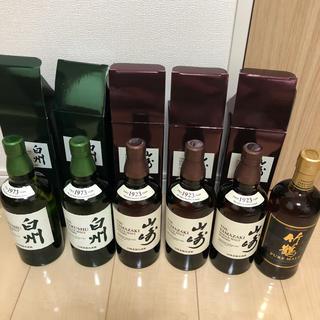 サントリー - 山崎 白州 竹鶴  ウィスキー