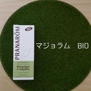 プラナロム(PRANAROM)のプラナロム マジョラム BIO(エッセンシャルオイル(精油))