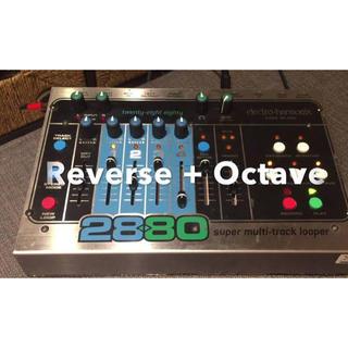 electro-harmonix 2880multi-track looper
